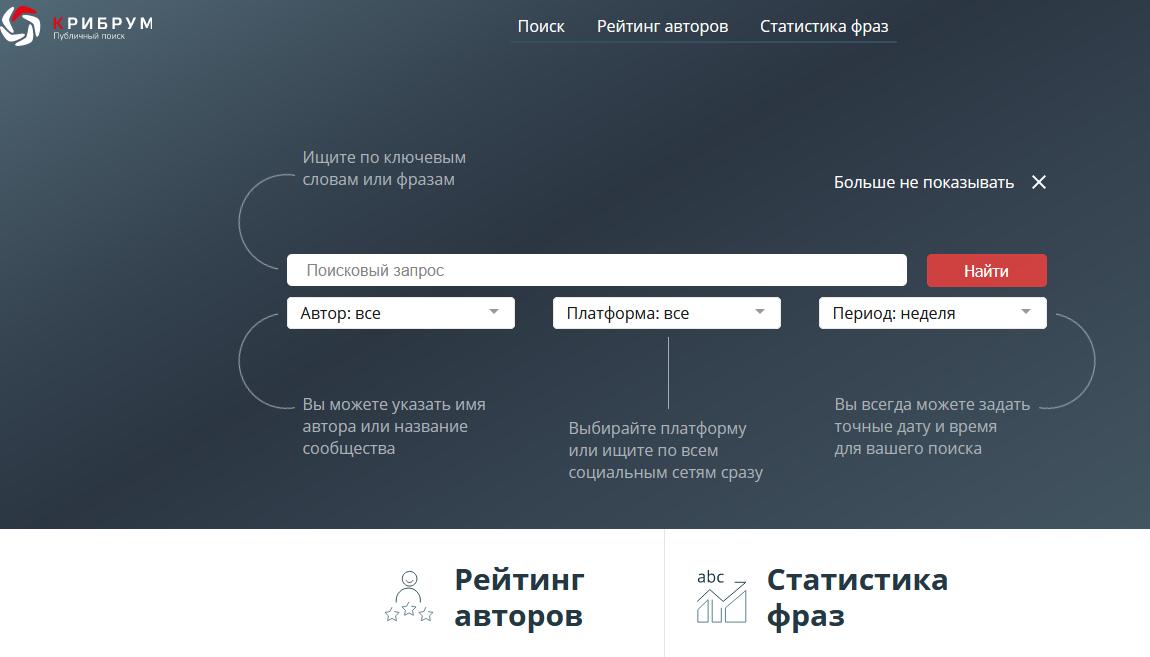 kribrum_decryptinfo